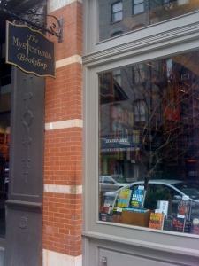 The Mysterious Bookshop, Tribeca